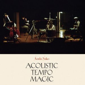 Acoustic-tempo-magic-e1473128175132