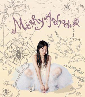 Merry-andrew-e1473130472362
